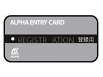 集荷依頼方法 ⑦ 登録カードをかざす