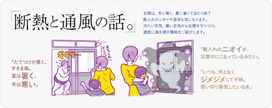 comfortable_012