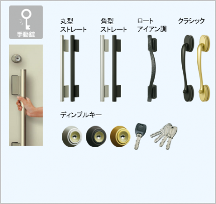 hand-key