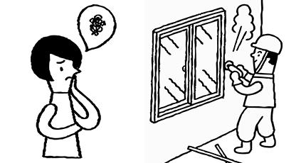 これまでの窓交換