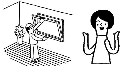 かんたんマドリモの窓交換