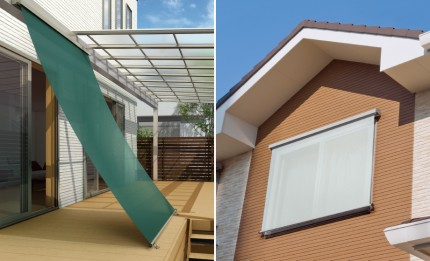 樹脂窓と合わせることで日射熱をカット