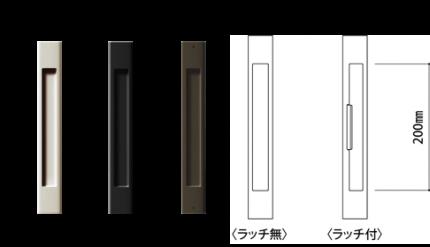 small-bar-h